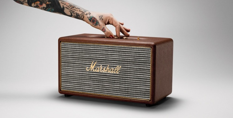Marshall Stanmore Brown 7